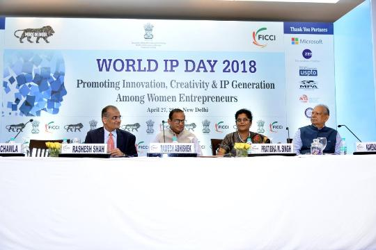Celebration of World IP Day in assoication with FICCI